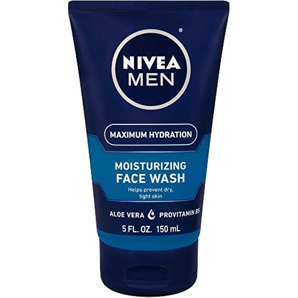 残る黒ハチMoisturizing Face Wash