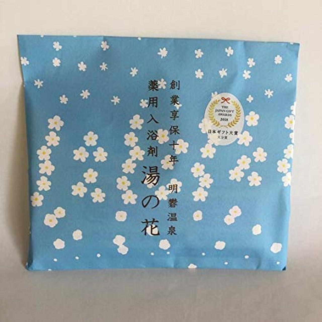 甘いサスペンド情緒的みょうばん湯の里 【医薬部外品】薬用 湯の花7回分 入浴剤 10g×7パック