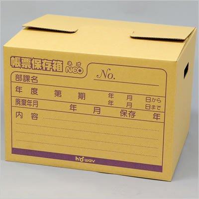 [해외]문서 저장 상자 20 박스 A3 · B4 손잡이가있는 네오 서류 저장 상자 豊? 산업의 장표 저장 상자/Document storage box 20 boxed A3 · B4 Neo document storage box with handle Toyoei industry form storage box