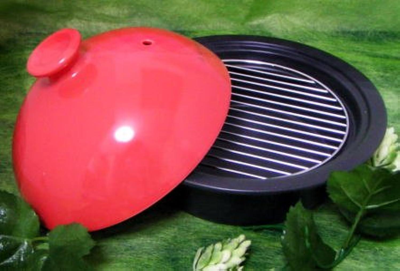 ジョージエリオット移動する警戒BE-TACKLE 【すぐに使えるスモーカーセットです!】薫製鍋 SMOKE POT(収納ケース付) 赤&チップサクラ4袋セット(温度計付!)
