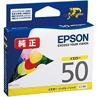 EPSON 純正インクカートリッジ  ICY50 イエロー
