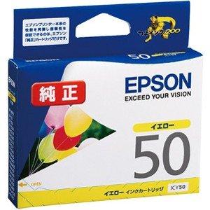 セイコーエプソン インクジェットカートリッジ ICY50 イエロー IC50シリーズ