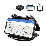 Suntee スマホ車載ホルダー 車のダッシュボード 携帯用車の携帯電話のホールダー、 iPhone Android 多機種対応 携帯電話ホルダー 取り付け簡単・片手操作 スマホスタンド 車のダッシュボードのホールダー