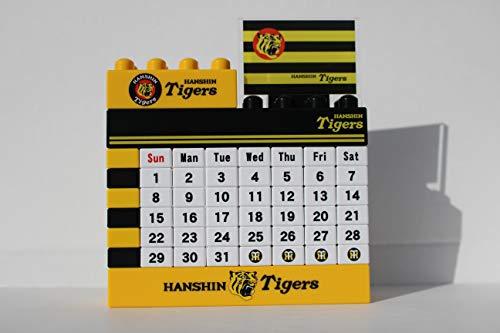 阪神タイガース カレンダー ブロックカレンダー 卓上 万年