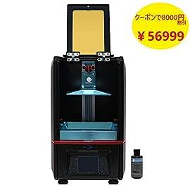 パッケージ内容: 1* ANYCUBIC Photon 3D プリンタ1* USBメモリ 3* ゴム手袋 1* ツールセット 1* 電源コード 1* パワー サプライ 1* スクレーパー 1* マスク