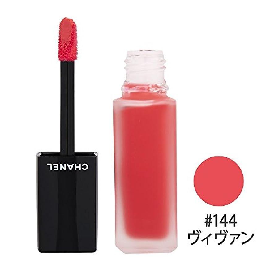 シャネル CHANEL ルージュ アリュール インク 6mL 【並行輸入品】 144 ヴィヴァン (在庫)