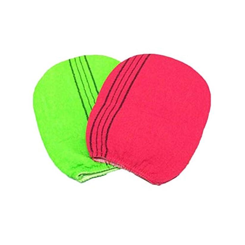 制限された線形おしゃれなBeaupretty 2ピース入浴手袋風呂ミットラビング手袋剥離手袋シャワーバスタオル(ランダムカラー)