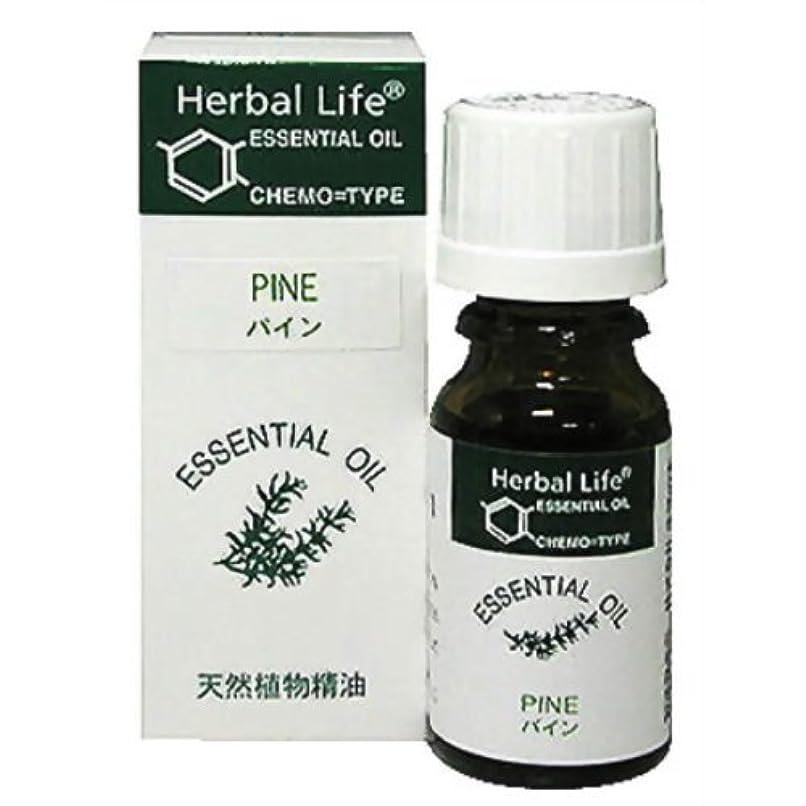 傷つきやすいシンカン倫理的Herbal Life パイン 10ml