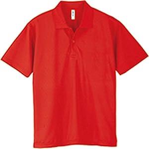 [グリマー]4.4オンス ドライポロシャツ(ポ...の関連商品9