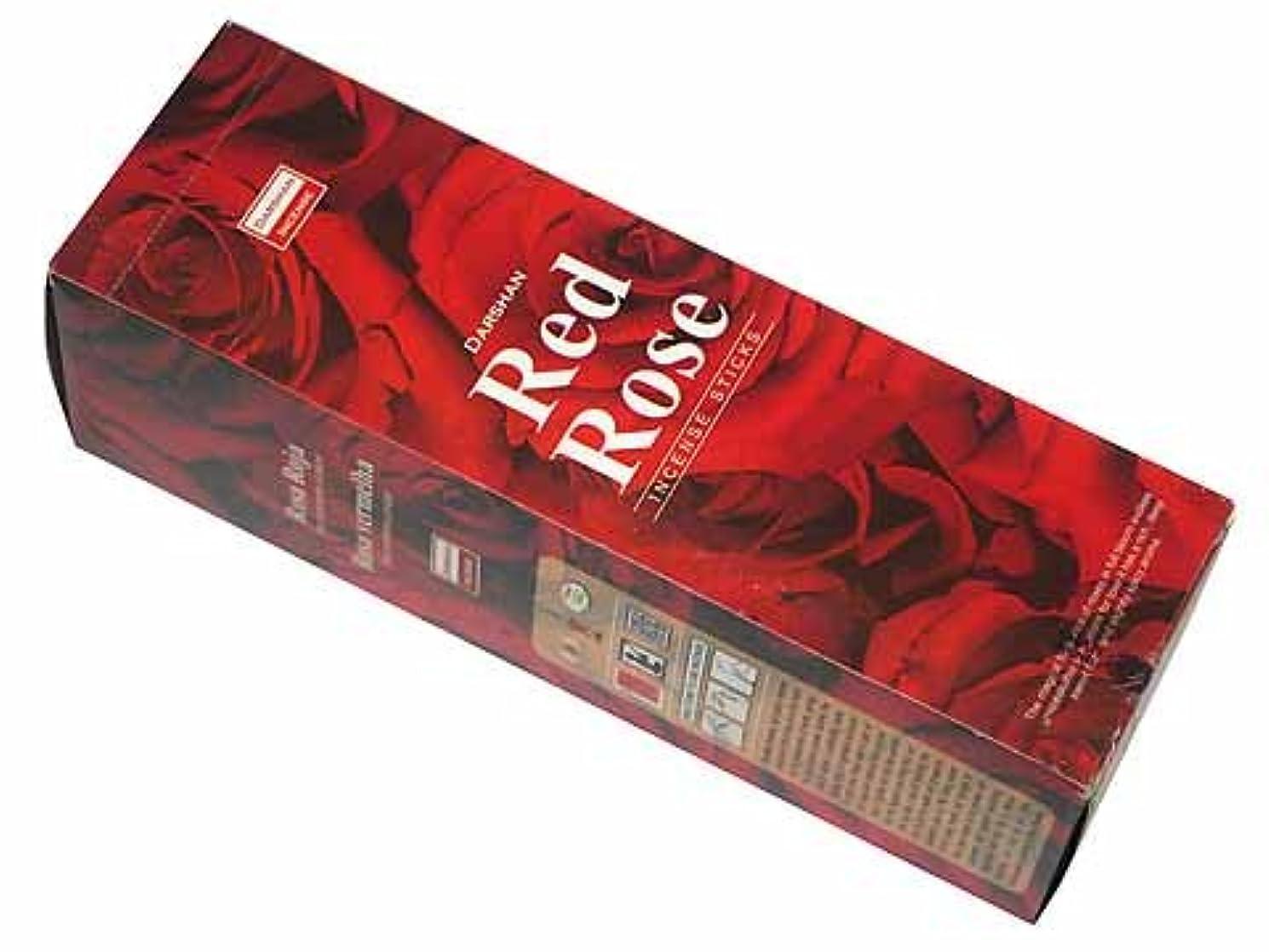 新聞疑い音DARSHAN(ダルシャン) レッドローズ香 スクエアパック スティック RED ROSE 25箱セット