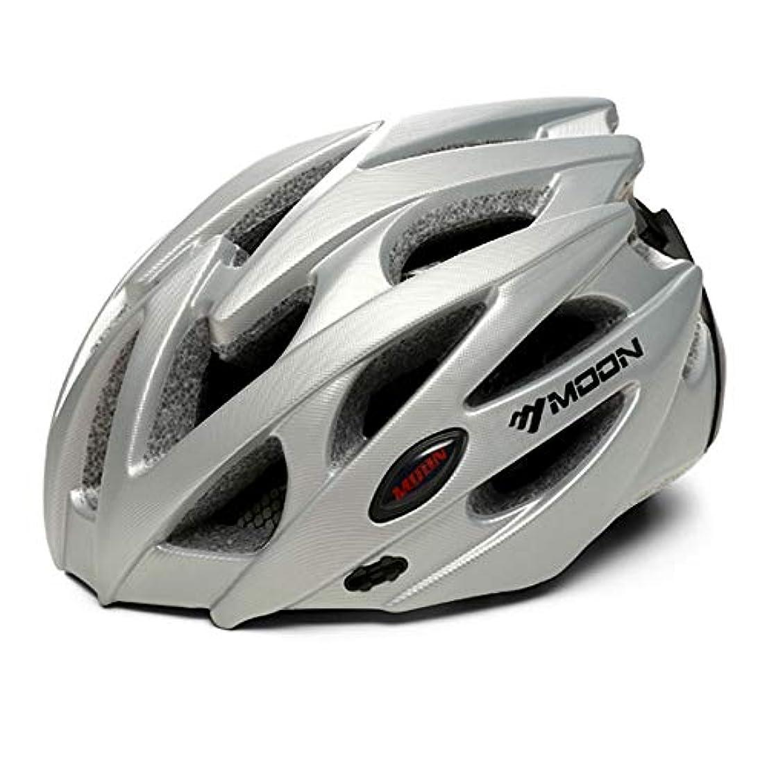 コック既婚コントローラ自転車ヘルメット 高剛性 超軽量サイクリングヘルメット 22通気穴大人用ヘルメット 通気 サイズ 調整可能