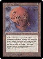 英語版 リミテッド・エディション・アルファ Limited Edtion Alpha LEA Illusionary Mask マジック・ザ・ギャザリング mtg