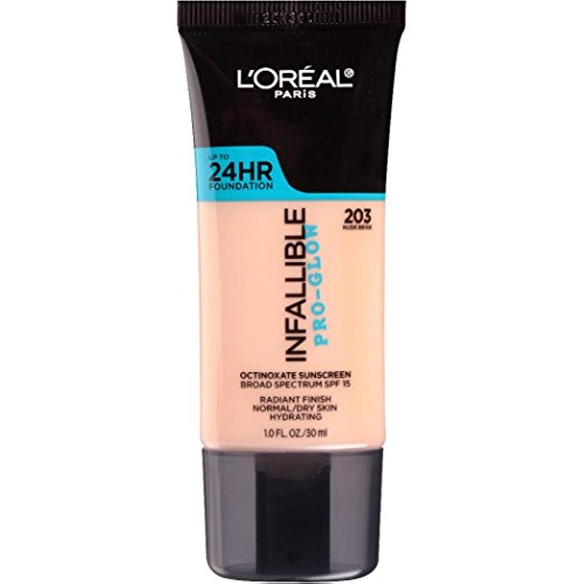 免疫アート留まるL'OREAL Infallible Pro-Glow Foundation - Nude Beige (並行輸入品)