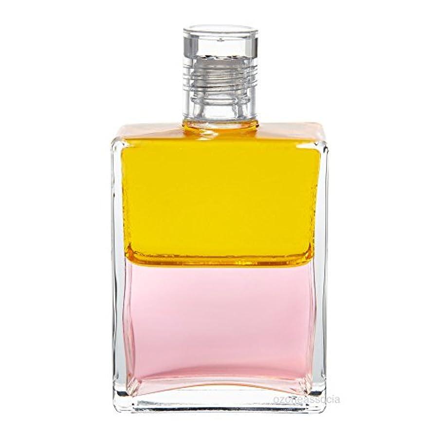 レンダー一般的にバスタブオーラソーマ ボトル 22番  再生者のボトル/目覚め (イエロー/ピンク) イクイリブリアムボトル50ml Aurasoma
