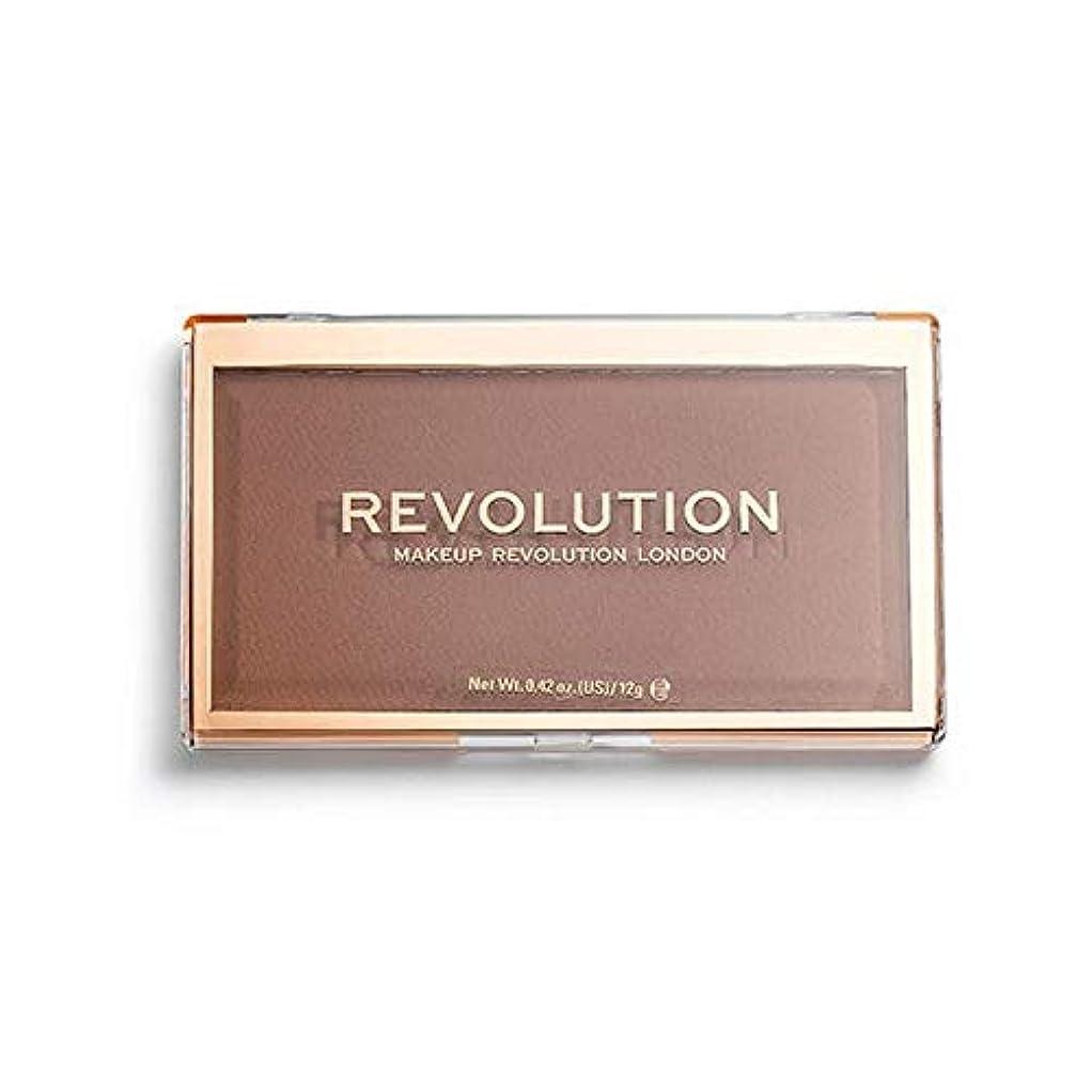 こだわり取る喜ぶ[Revolution ] 回転マットベース粉末P11 - Revolution Matte Base Powder P11 [並行輸入品]