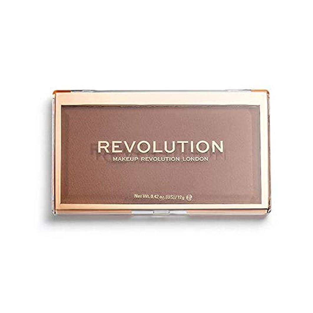 移動慎重にながら[Revolution ] 回転マットベース粉末P11 - Revolution Matte Base Powder P11 [並行輸入品]