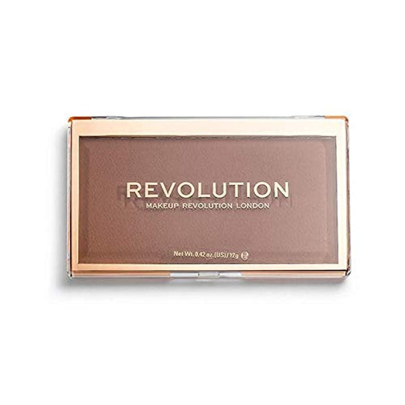 専門知識満足偏見[Revolution ] 回転マットベース粉末P11 - Revolution Matte Base Powder P11 [並行輸入品]