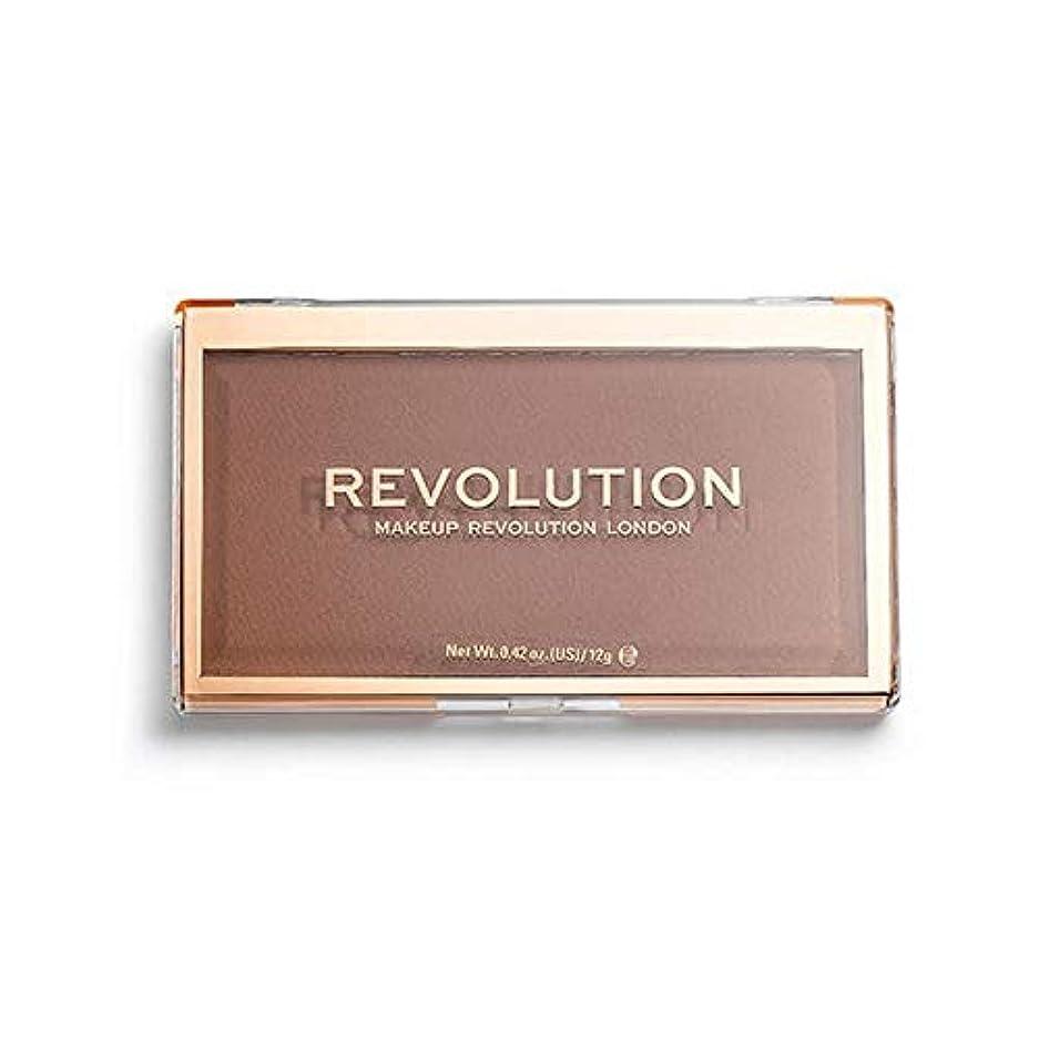 ストライプ分離収まる[Revolution ] 回転マットベース粉末P11 - Revolution Matte Base Powder P11 [並行輸入品]