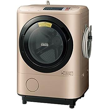 日立 ドラム式洗濯乾燥機 ビッグドラム 左開き 12kg シャンパン BD-NX120AL N