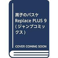 黒子のバスケ Replace PLUS 9 (ジャンプコミックス)