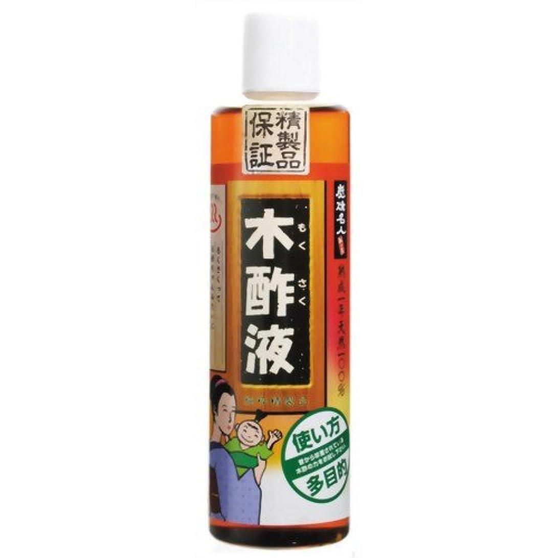 ペック変色する工業用純粋木酢液 320ml