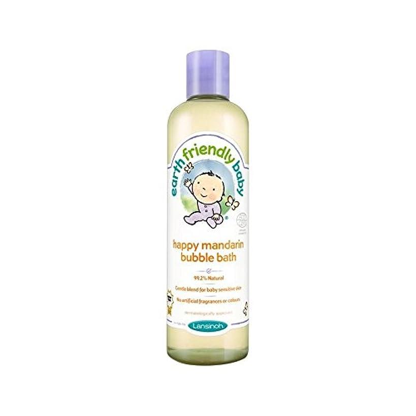 フェッチ姿を消すセマフォ赤ちゃん幸せなマンダリン泡風呂のエコサートの300ミリリットル (Earth Friendly) (x 4) - Earth Friendly Baby Happy Mandarin Bubble Bath ECOCERT 300ml (Pack of 4) [並行輸入品]