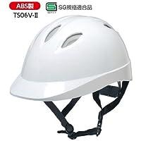 安全?サイン8 自転車用ヘルメット TS-06 サイズ:S/M 種類:通気孔あり