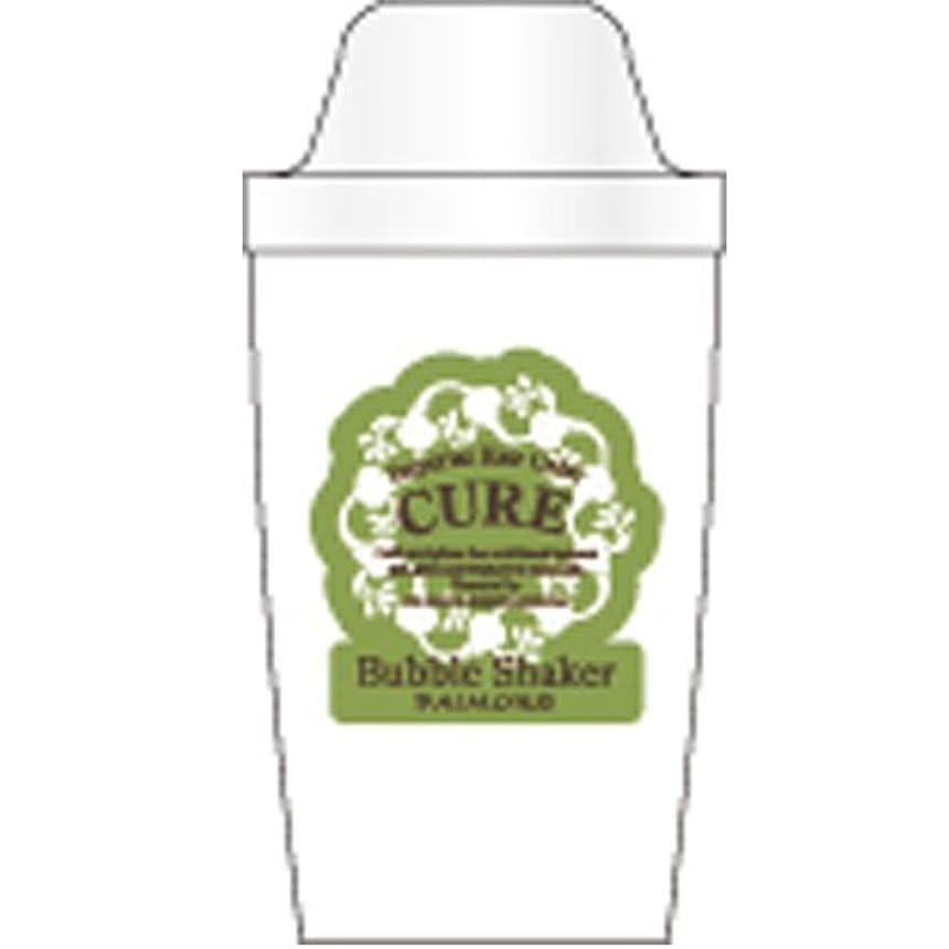 熱帯のテロランデブーパイモア インペリアルヘアカラー キュア バブリングカップ