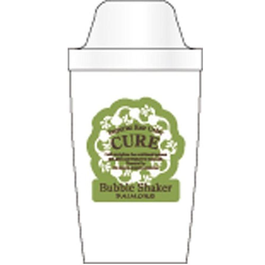 昨日ハブブ収益パイモア インペリアルヘアカラー キュア バブリングカップ