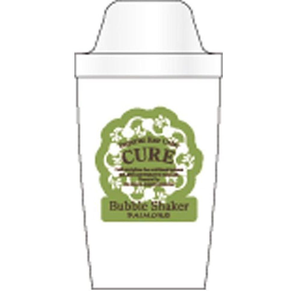 ありそう農業のパフパイモア インペリアルヘアカラー キュア バブリングカップ