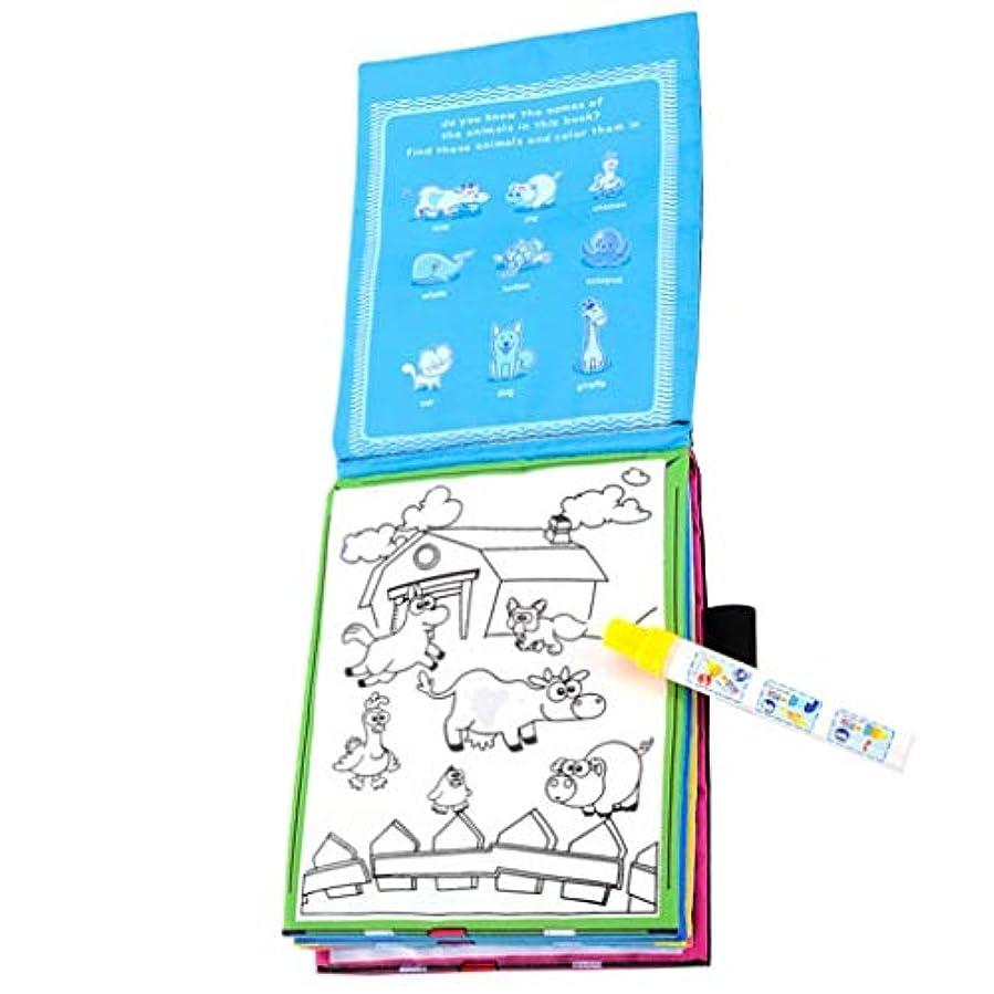 悔い改め晴れなだめる詰め替えペンアクア描画が子供のためのブック動物アーリーラーニングおもちゃをペイントで画像アルバムをペイント1個魔法の水ぬりえドローイング