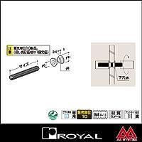 e-kanamono ロイヤル ダボハットワッシャー付 ELボルト(ガラス妻板用) M6ZC 35mm ユニクロ ※10個セット販売商品です