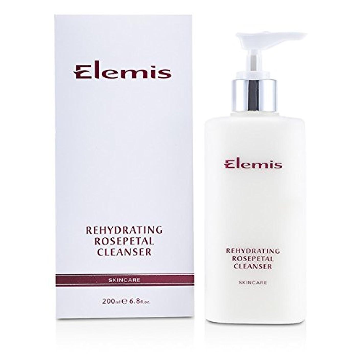 火山の安価な香水エレミス ローズペタルクレンジングミルク 200ml