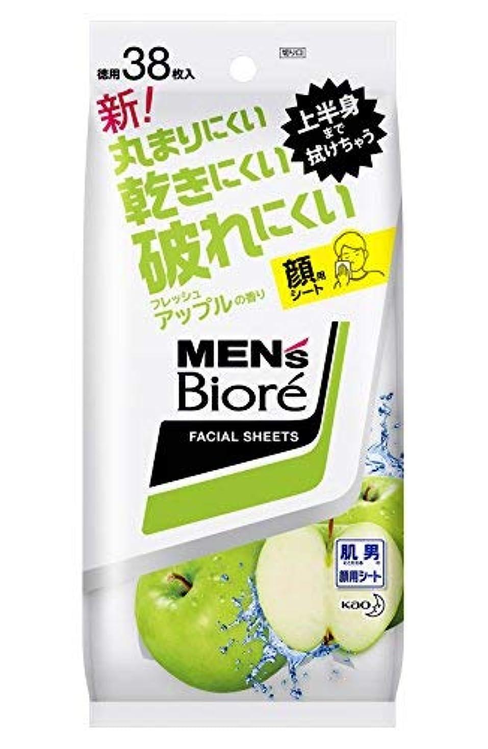 ベッドを作るかもしれないグラマー花王 メンズビオレ 洗顔シート フレッシュアップルの香り 卓上用 38枚入 × 3個セット