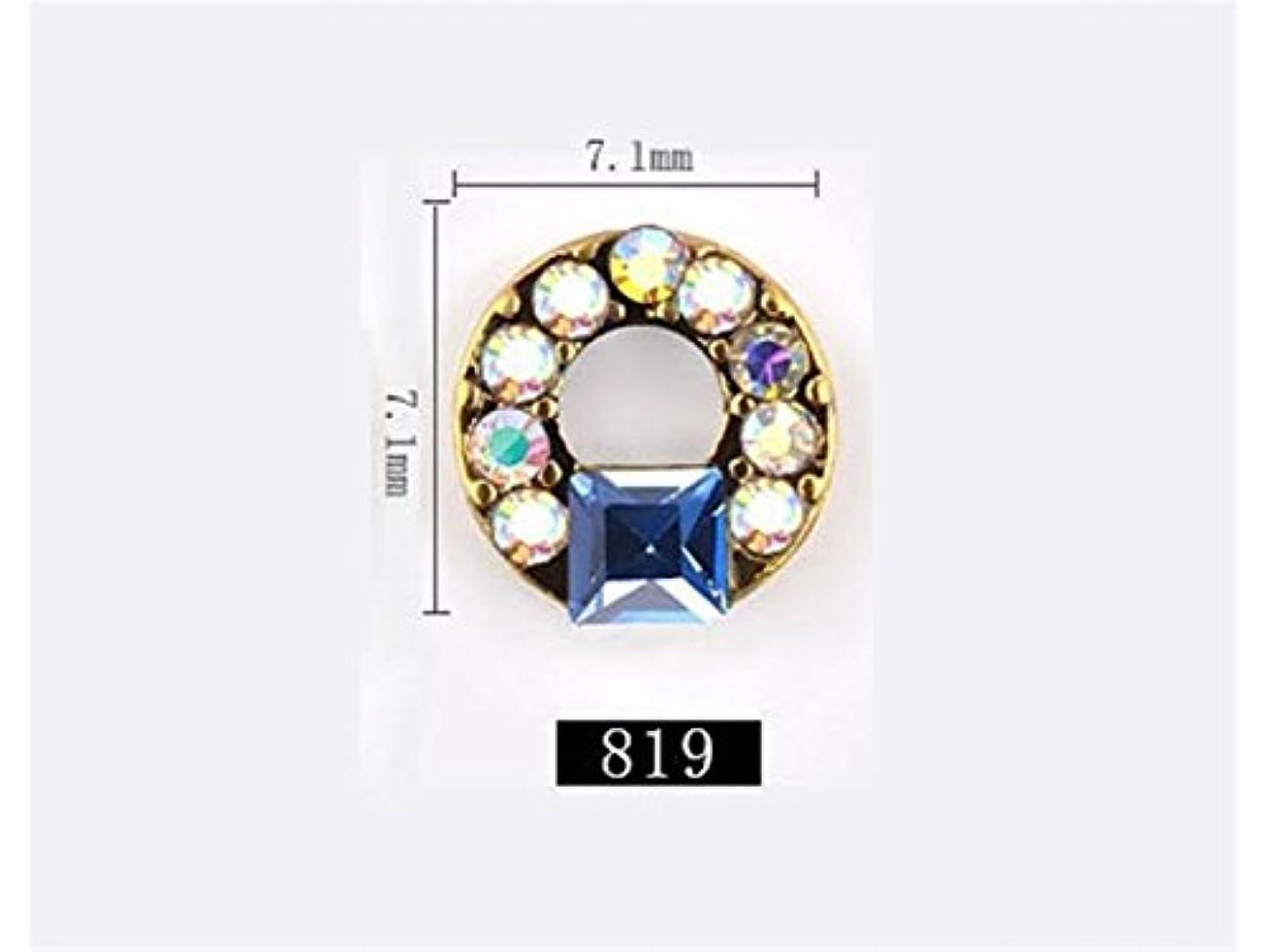 シンポジウムベジタリアン強盗Osize 5本のラインストーンクリスタルガラスドリル3DネイルステッカーネイルアートデコレーションDIYネイルチップ(図示)