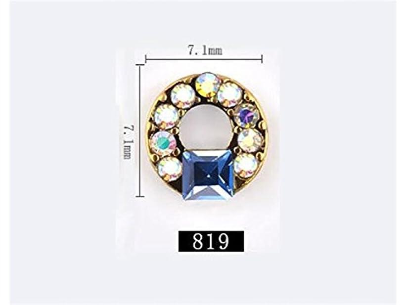 おなじみの百万生きているOsize 5本のラインストーンクリスタルガラスドリル3DネイルステッカーネイルアートデコレーションDIYネイルチップ(図示)