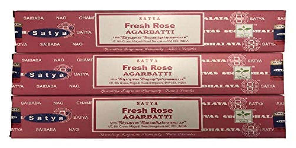 高価な起きている限界Satya Nag Champa – Fresh Rose Incense Sticks – パックof 3 ( 15グラム各)