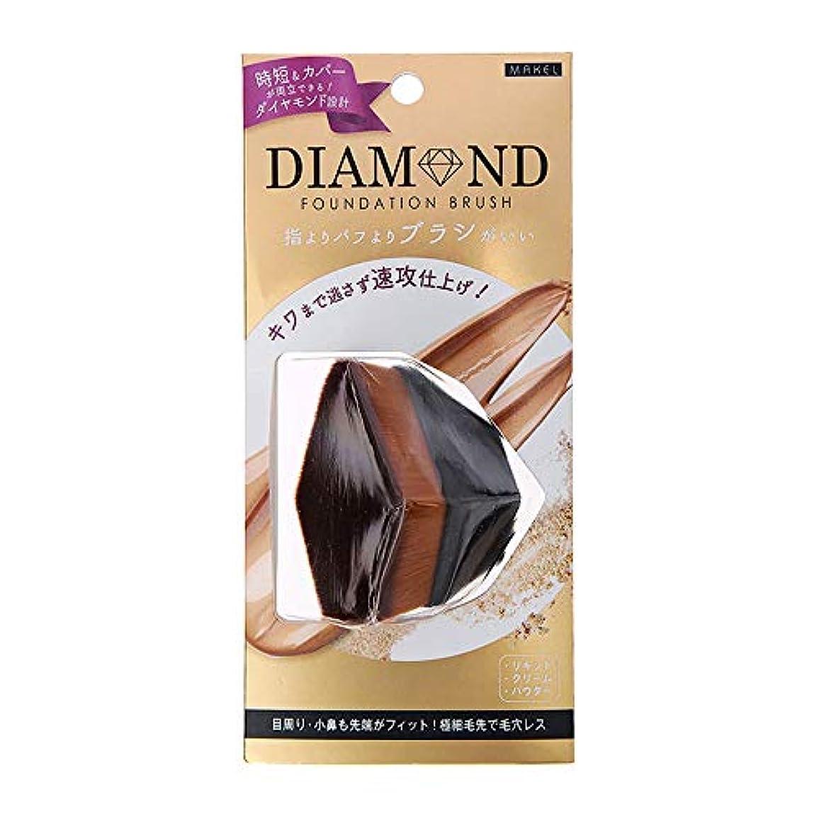 合併症サワー事ダイヤモンドファンデーションブラシ(ブラック) DIB1500