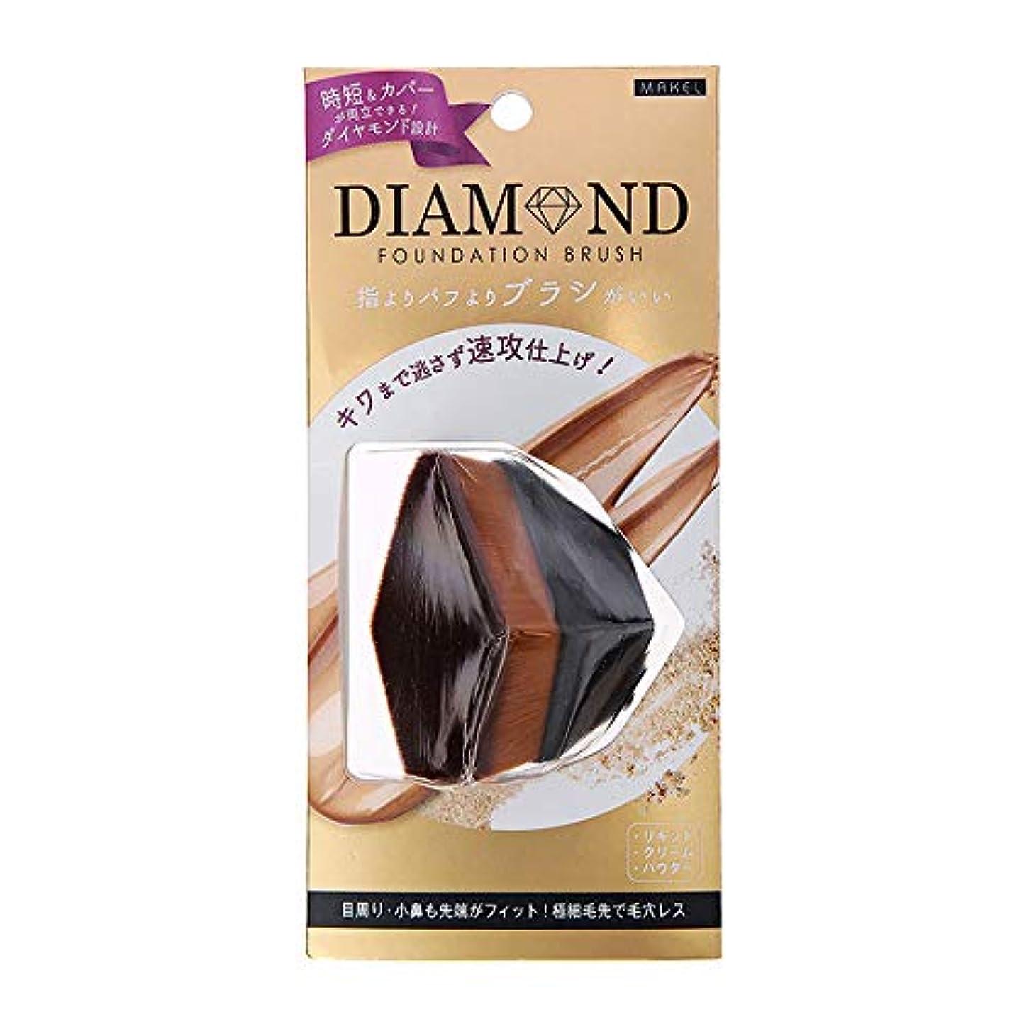 切り離す贅沢な居住者ダイヤモンドファンデーションブラシ(ブラック) DIB1500