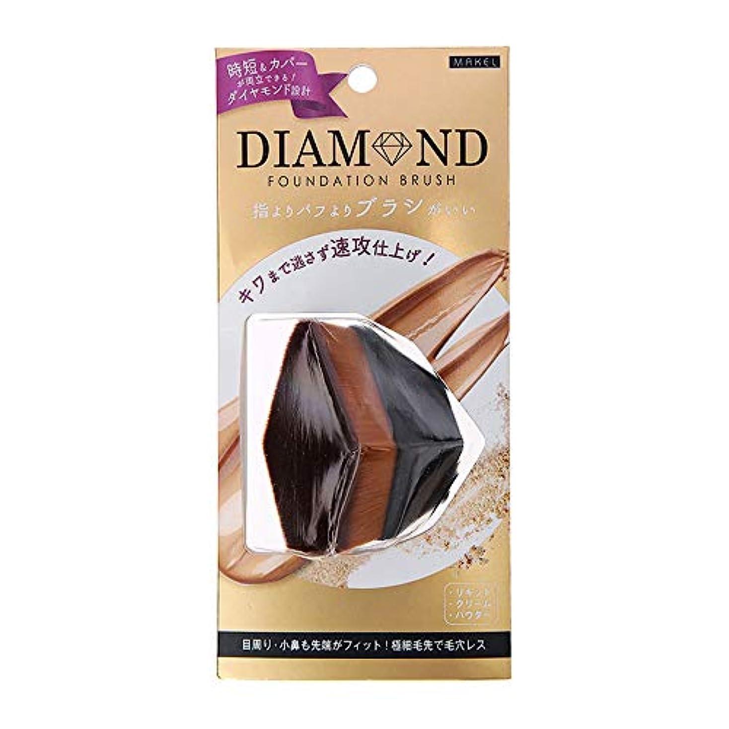 市民直立すべきダイヤモンドファンデーションブラシ(ブラック) DIB1500
