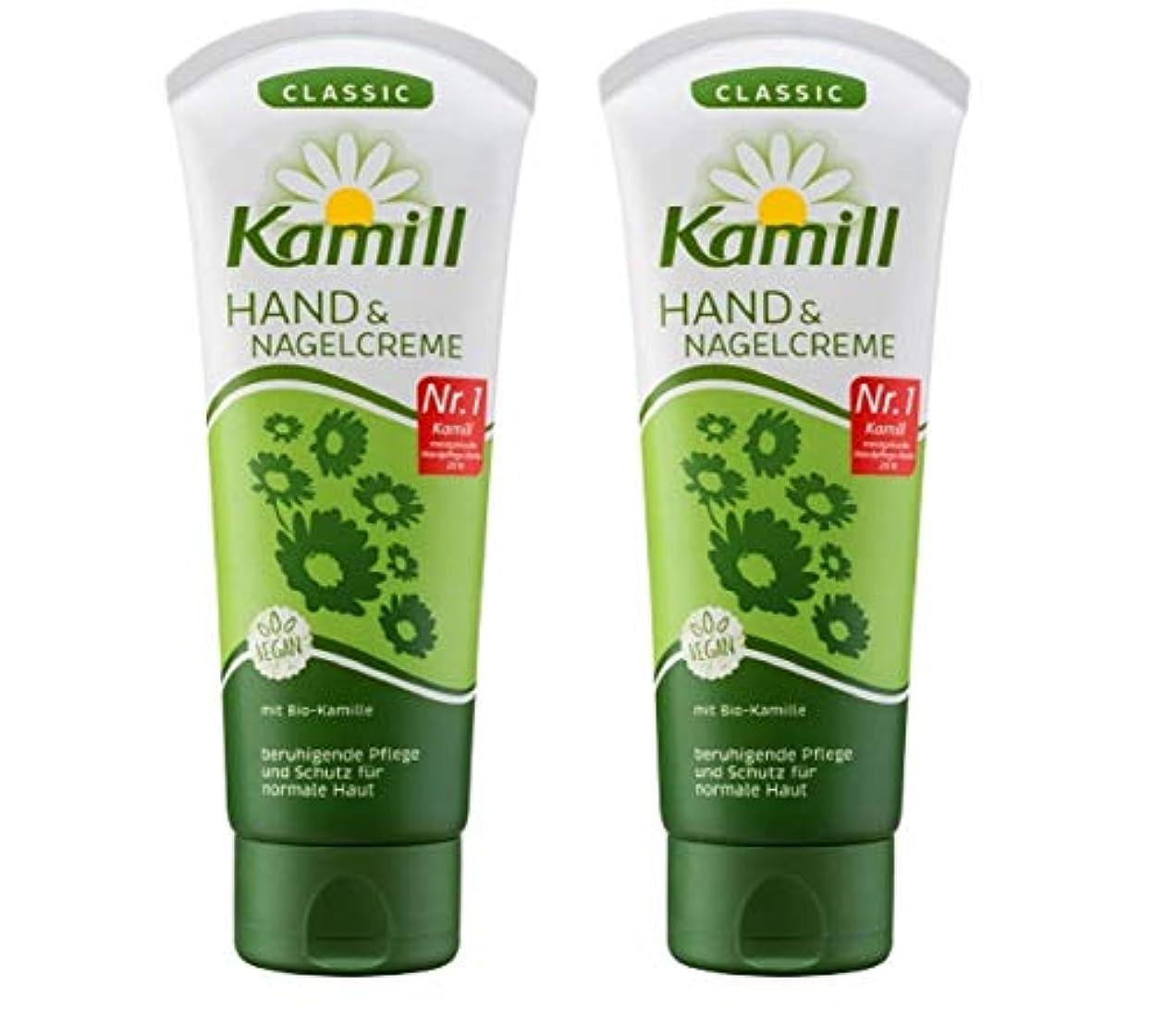 ブリッジ拒絶する最初[Kamill]カミール ハンド&ネイルクリームクラシック100mlx2