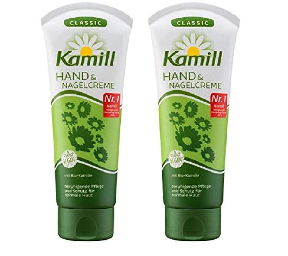 ラリーベルモント鼓舞する代数的[Kamill]カミール ハンド&ネイルクリームクラシック100mlx2