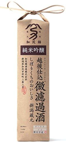 加茂錦 米袋 純米吟醸 [ 日本酒 新潟県 720ml ]