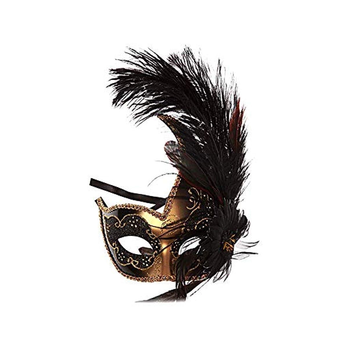 Nanle ハロウィンマスクハーフフェザーマスクベニスプリンセスマスク美容レース仮面ライダーコスプレ (色 : Style B black)