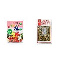[2点セット] 天領食品 野菜だけのカレー 【甘口】 (1食分)・飛騨山味屋 ふきみそ胡瓜(120g)