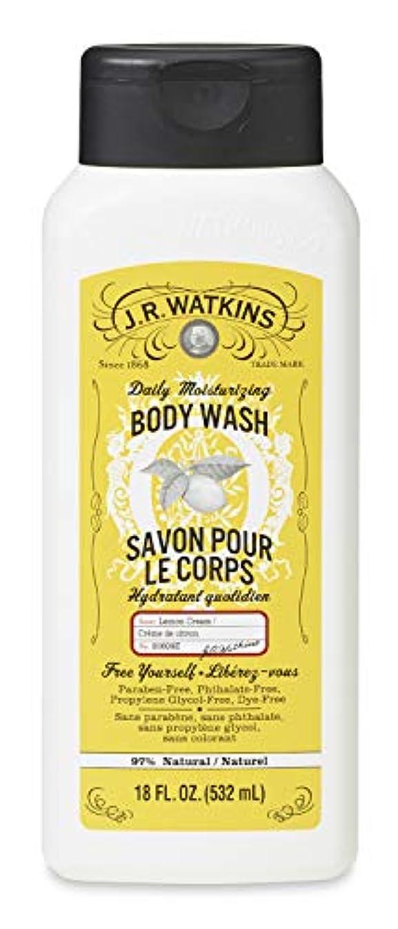 嬉しいです加速する簡単なJ.R.Watkins(ジェイ?アール?ワトキンス) ボディウォッシュ レモンクリーム 532ml
