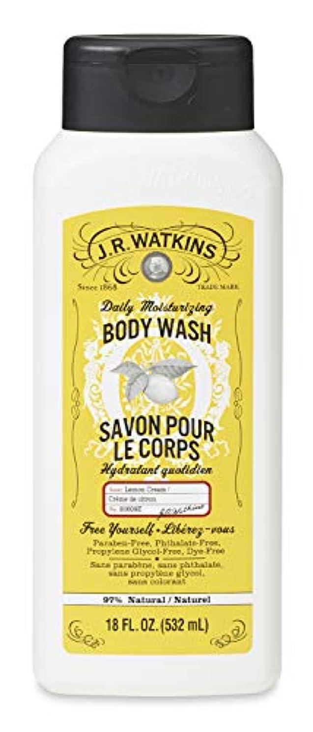 ひねくれた知性伝説J.R.Watkins(ジェイ?アール?ワトキンス) ボディウォッシュ レモンクリーム 532ml