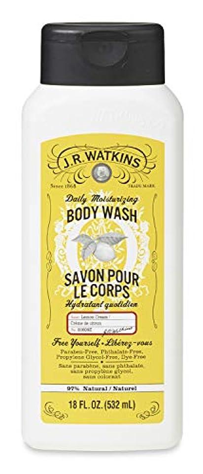乳白曲線球状J.R.Watkins(ジェイ?アール?ワトキンス) ボディウォッシュ レモンクリーム 532ml
