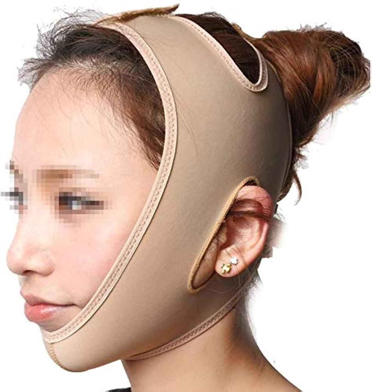 音楽人工心配するSlim身Vフェイスマスク、ラインカービング後の包帯ヘッドギアの修復、ラインカービング後の修復ツールVフェイス包帯フェイス形状マルチサイズオプション(サイズ:Xl)