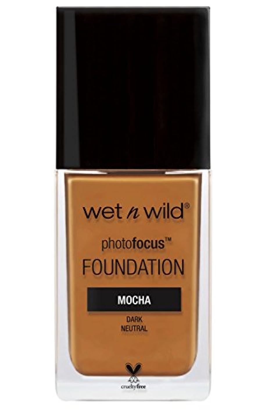 敵対的上記の頭と肩バストWET N WILD Photo Focus Foundation - Mocha (並行輸入品)